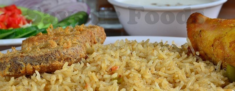 Savour Foods Pulao Kabab
