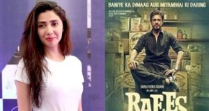 Trailer of Raees