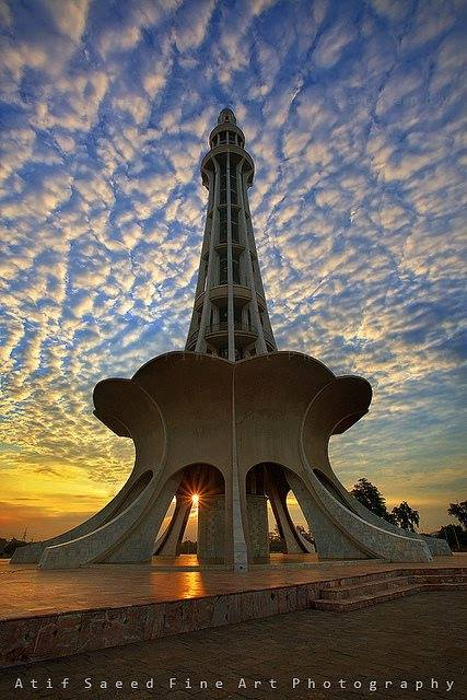Minar-e-Pakistan - Lahore