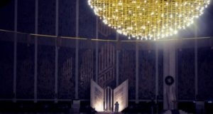 prayer hall of Faisal Mosque