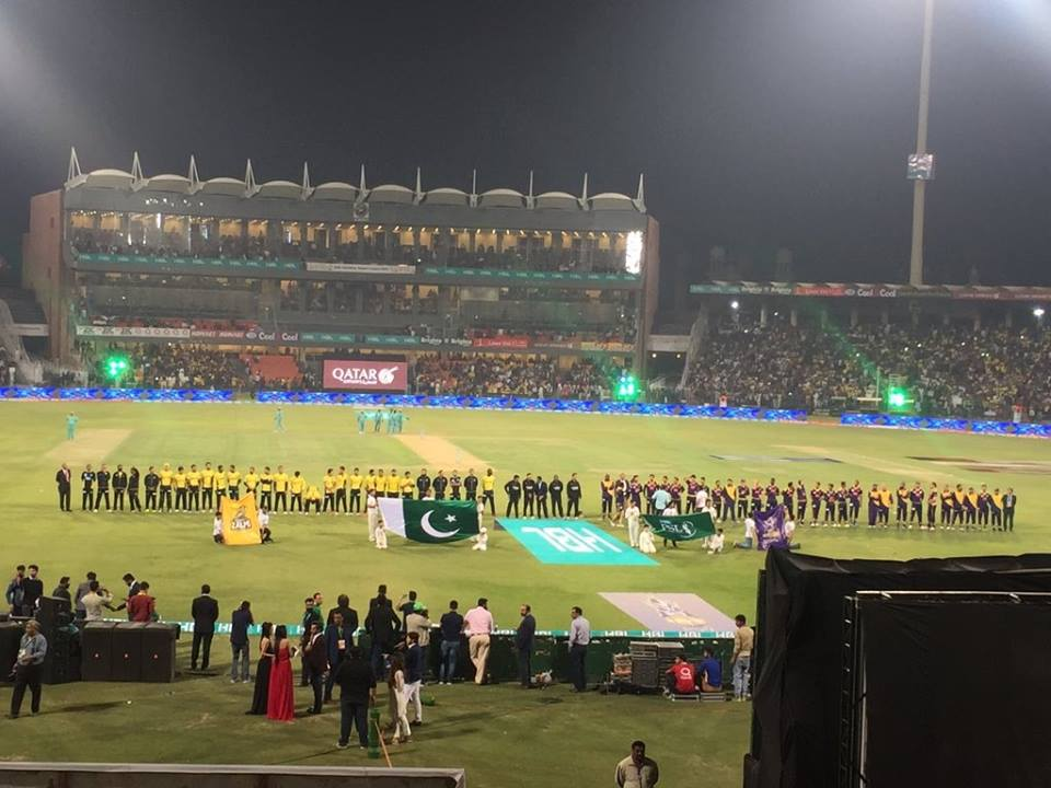 Qadafi Stadium Lahore PSL Final