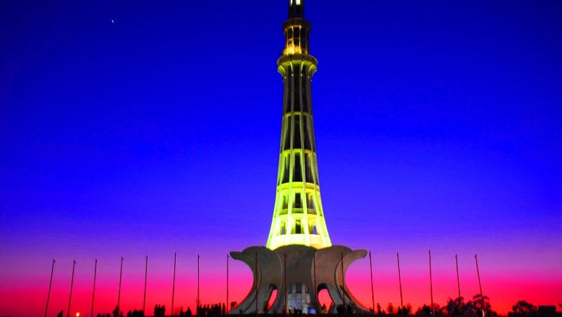 Minar-e-Pakistan 1