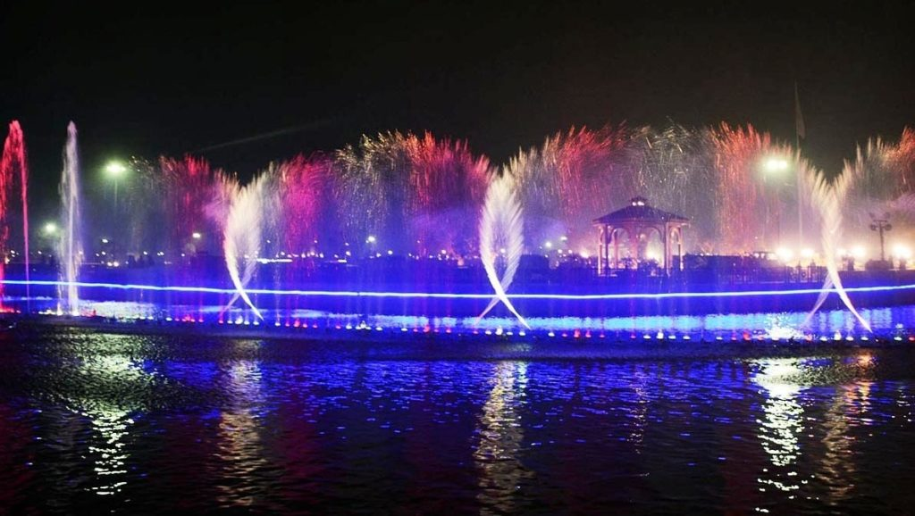 Dancing Fountains Lahore