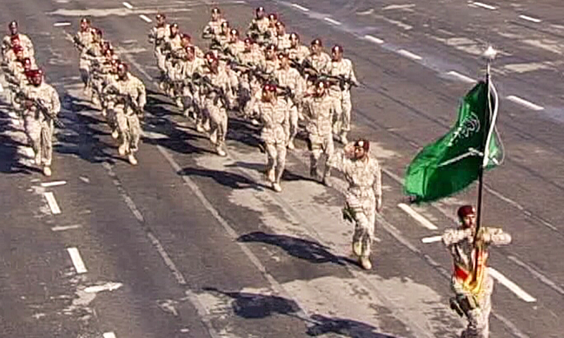 17 - Troops of Saudi Armed Forces Participated in this March Past
