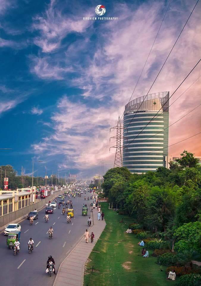 Arfa Karim Tower