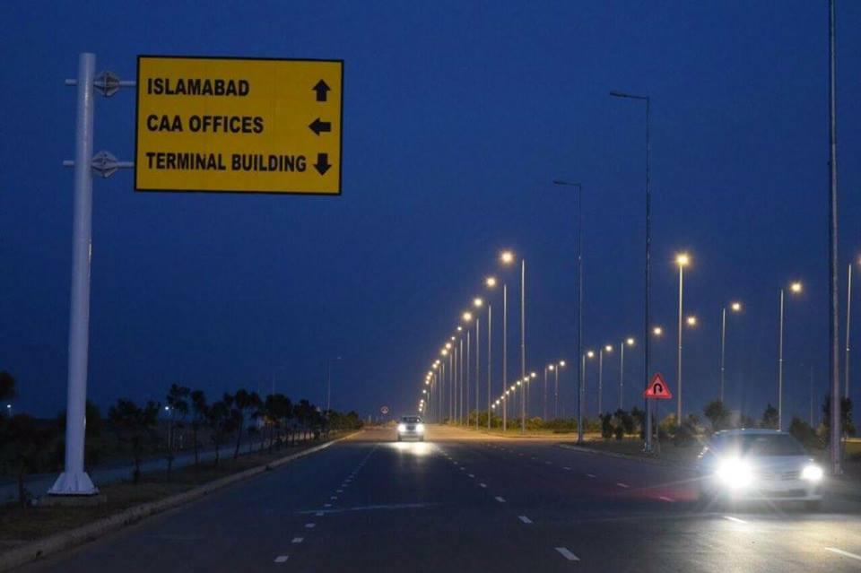 17 - Airport Road