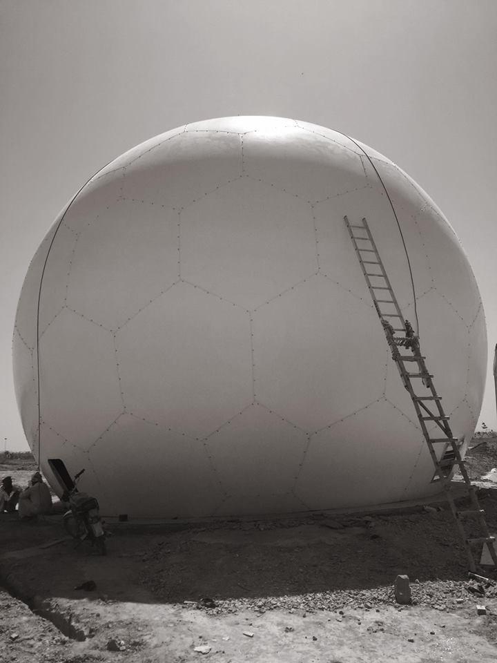 19 - Giant Ball