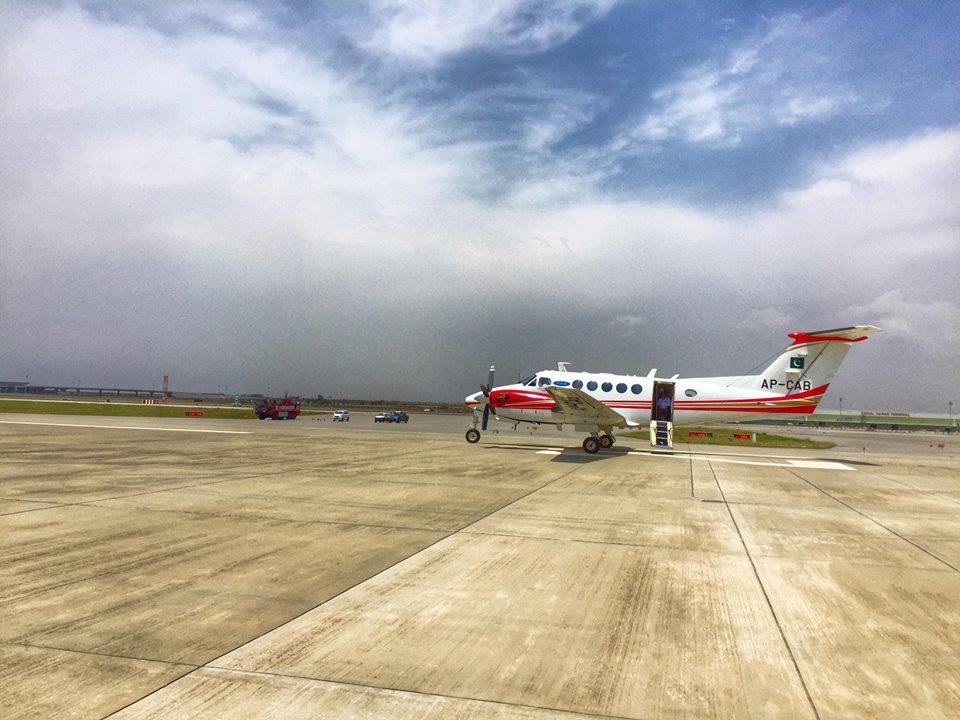 20 - Test Landing