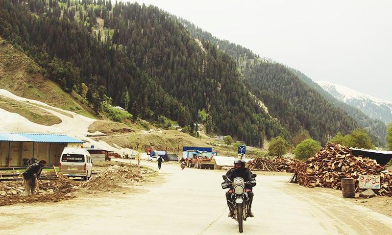 Pakistani Girl Motorcycle
