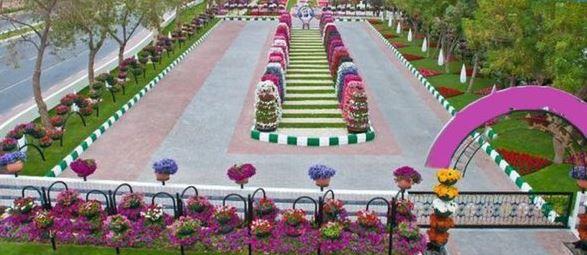 Hayatabad Peshawar Park