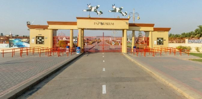 1 - Entrance