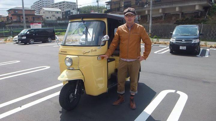 Pakistani Rikshaw