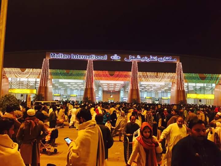 11 - Multan Airport