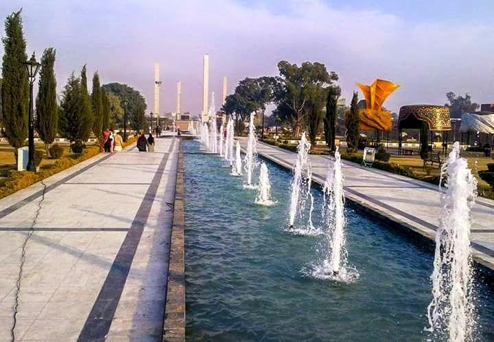 19 - Jinnah Park Rawalpindi 1
