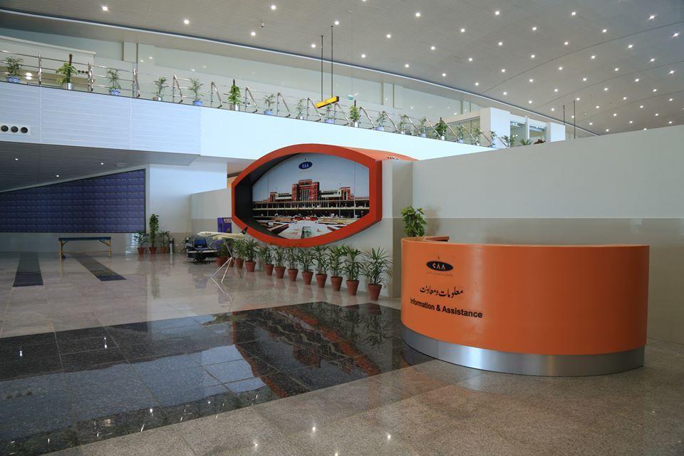19 - Multan Airport