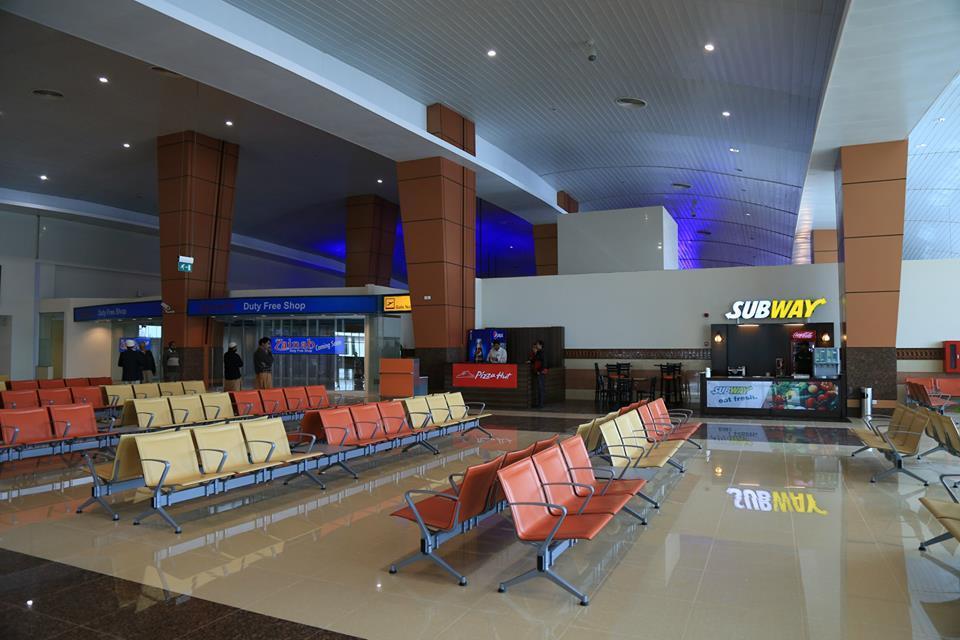 22 - Multan Airport