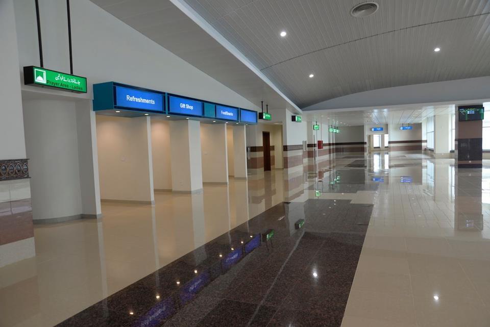 4 - Multan Airport
