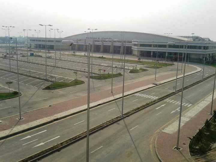 5 - Multan Airport
