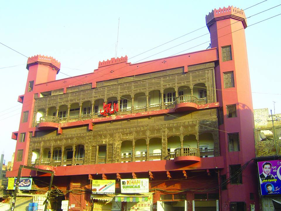 6 - Lal Haveli - Rawalpindi