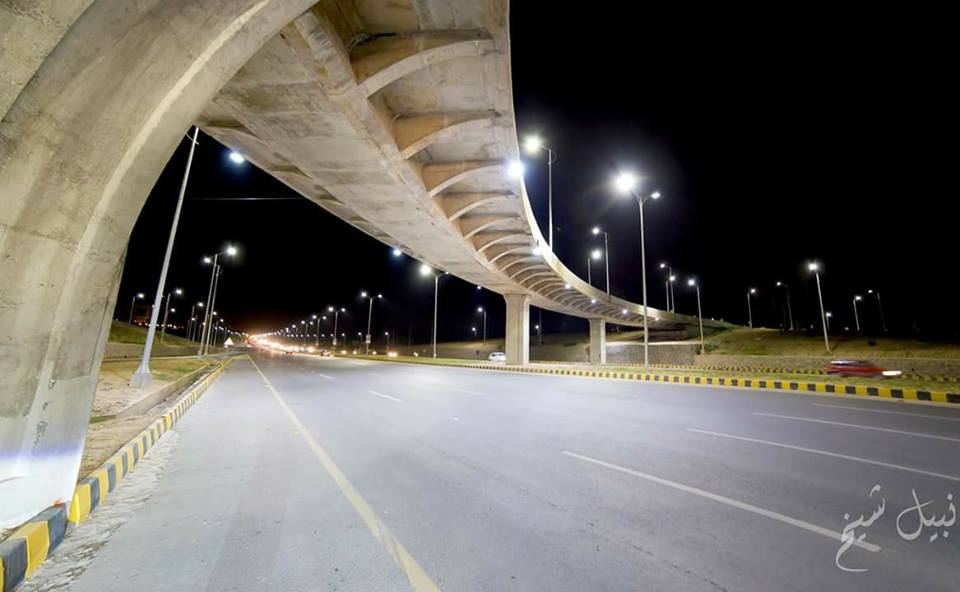 11 - Peshawar Mor - Islamabad