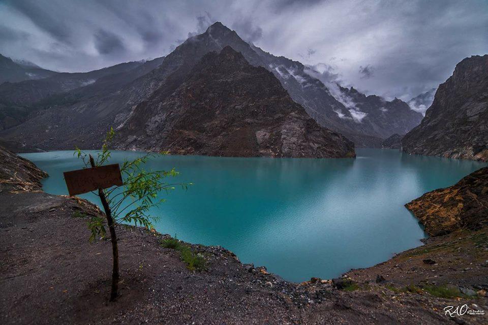 26 - Attabad Lake - 1