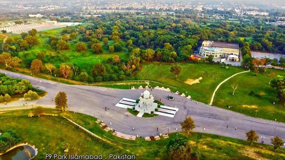 1 - Fatima Jinnah Park - Aerial View