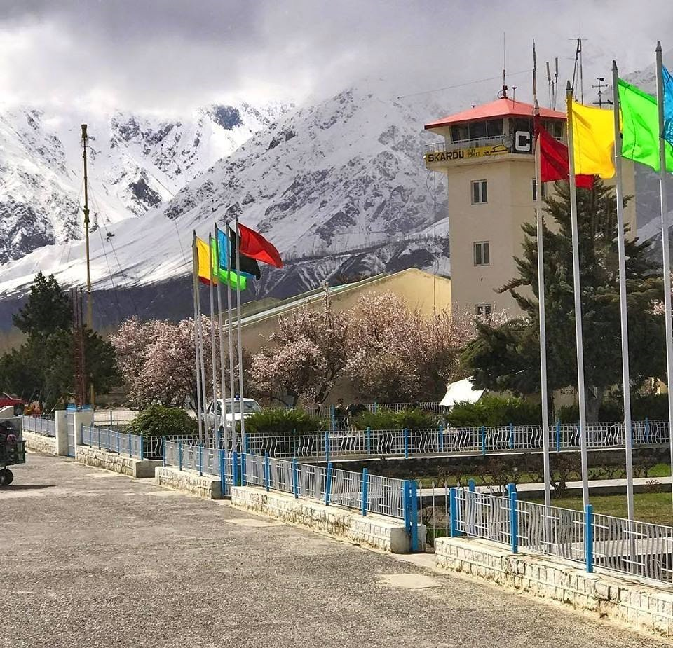 3 - Skardu Airport Control Tower