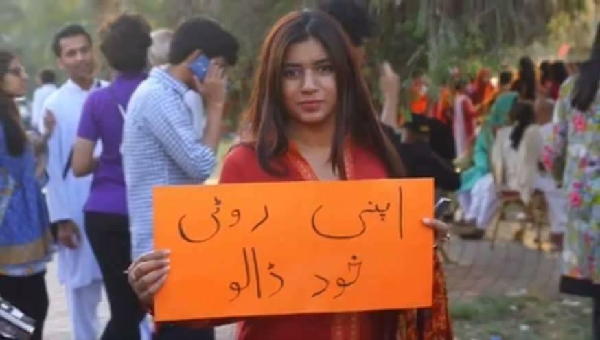 Aurat March & Girls On Bikes Exposes The Ugly Side Of Pakistani Men | Paki Holic